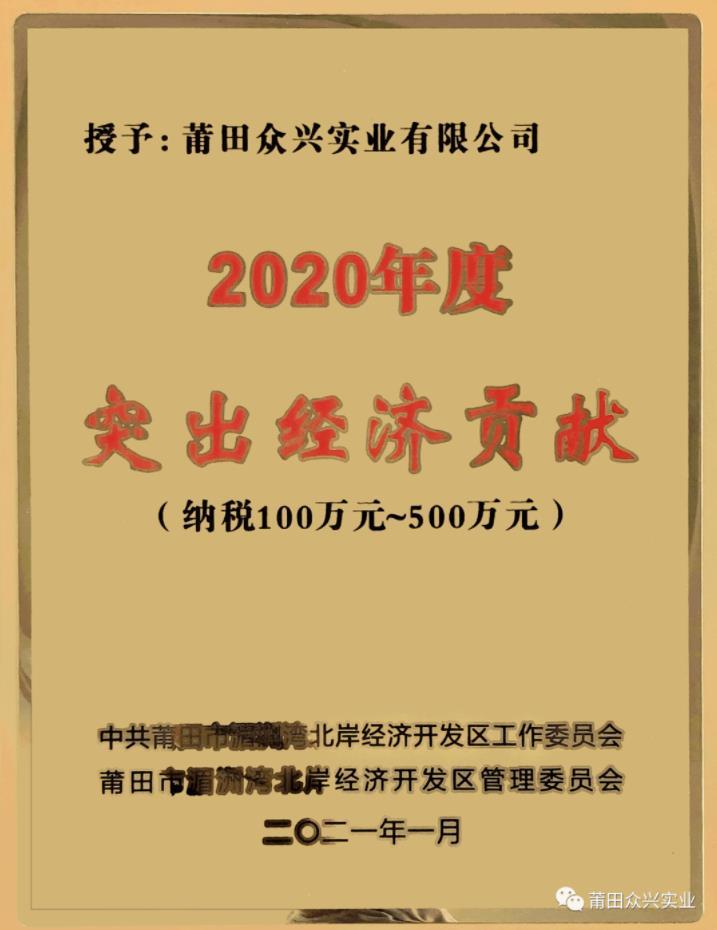 微信截图_20210410221604.jpg
